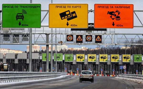 Полосы для проезда по транспондеру