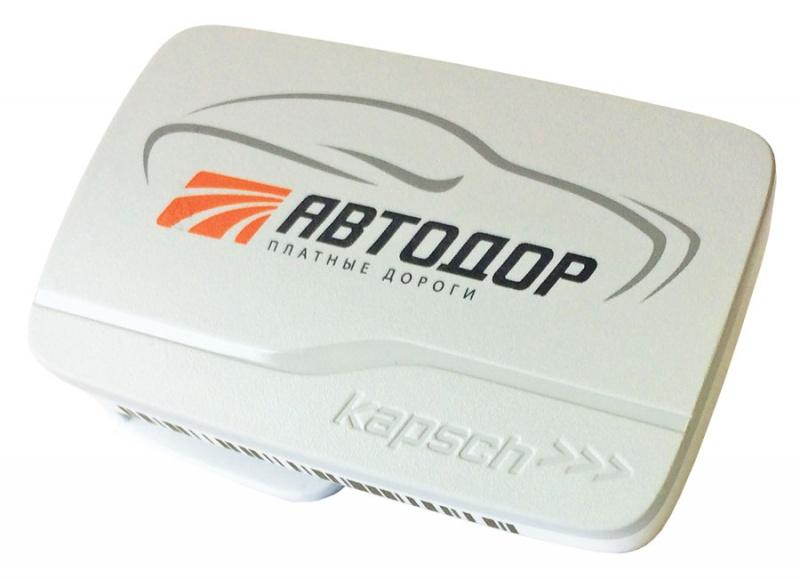 Пополнить транспортер по номеру устройства продажа фольксваген транспортер на авито бу